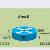 How to Configure OSPF on Cisco Routers?