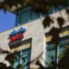 Cisco to Acquire Composite Software for $180 Million