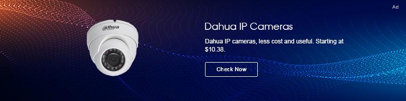 dahua-camera