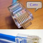 Cat5e vs. Cat6 Cables