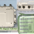The New Cisco IW 3700 Series AP, What Does It Support?
