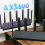 Xiaomi AIoT Router AX3600 Experience Evaluation: Faster, Higher, Stronger!