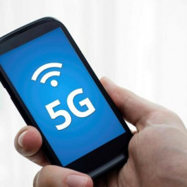 FAQs About 5G Products