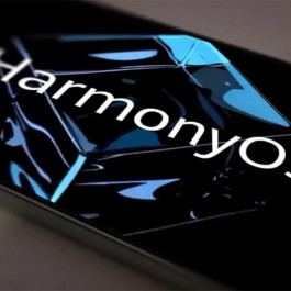 After a Month Of Release, Harmony Officially Announced Cooperation With Emirates