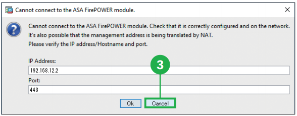 Cisco ASA with Firepower Services, Setup Guide-Part3 – Router Switch